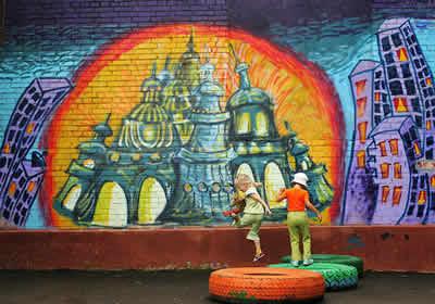 Граффити рисунки и шрифты граффити